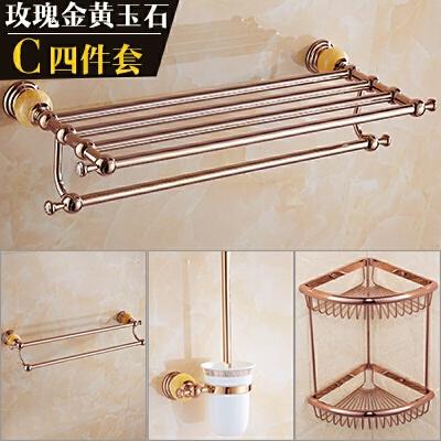 欧式浴室玫瑰金色毛巾架洗手间玉石浴巾架置物架卫浴五金挂件套装