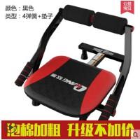 欧康仰卧起坐健身器材家用多功能仰卧板收腹器机腹肌板男女运动椅