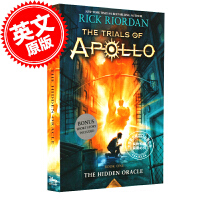 现货 阿波罗的审判:隐藏的神谕甲骨文 英文原版 The Trials of Apollo: The Hidden Or