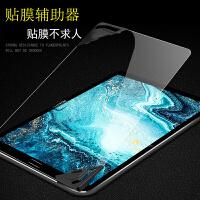 华为M6钢化膜10.8/8.4英寸华为平板电脑matepadpro钢化玻璃膜抗蓝光屏幕贴膜高能版钢化膜高清膜