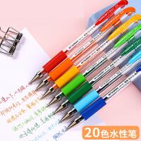 3支日本uniball三菱彩色中性笔UM151耐水性学生做手账用走珠笔0.5针管式彩色笔做笔记专用0.38可换芯