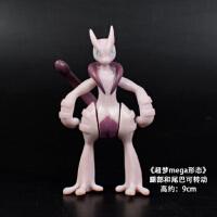 大号宠物小精灵神奇宝贝神兽mega进化喷火龙超梦公仔摆件玩具