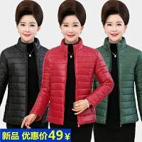 20180324191236410中老年妈妈装棉衣短款小棉袄时尚羽绒棉中年女装冬装外套40-50岁