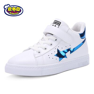 巴布豆童鞋 男童鞋2017新款男童冬季鞋女童鞋保暖白色儿童运动鞋
