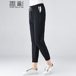 休闲运动裤女 香影2018春装新款修身显瘦高腰系带条纹纯色九分裤