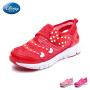 迪士尼Disney童鞋18春夏季女童单网鞋休闲鞋学生运动鞋(5-10岁可选) DS2258