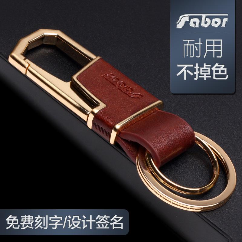 汽车牛皮钥匙扣挂件男士腰挂创意金属链个性情侣生日礼物