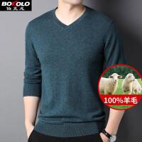 伯克龙男士纯羊毛衫 秋冬季新款100%羊毛针织衫男装韩版青中老年套头高领毛衣 Z8069