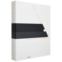 产品设计书籍 Sony Design: Making Modern 索尼产品设计作品集 创造现代