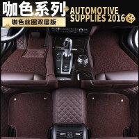 奥迪A3 A5 A6 A4L A6L A8L Q3 Q5 Q7专车专用全包围汽车脚垫 汽车用品