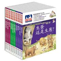 DISCOVERY科学小探索(10册)