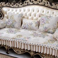 皮沙发垫四季通用欧式防滑蕾丝布艺定做客厅组合123套装坐垫