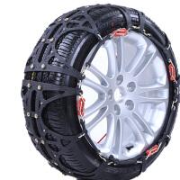二代汽车轮胎防滑链 冬季防滑加厚TPU启辰车系一套2个装