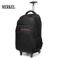 莫尔克 防水牛津布拉杆背包 男女 时尚新款商务旅行包新型行李包登山包