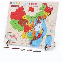 3456半岁中国地图拼图立体木质早教益智宝宝儿童地理玩具男女孩