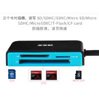 SSK/飚王 SCRM330 高速USB3.0读卡器 多合一 TF SD卡CF卡 手机卡 读卡器