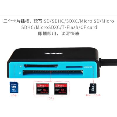 SSK/飚王 SCRM330 高速USB3.0读卡器 多合一 TF SD卡CF卡 手机卡 读卡器 ABS塑胶外壳,磨砂高光面结合