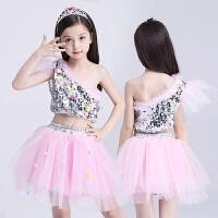 六一演出服儿童节表演服装蓬蓬裙女孩拉丁舞裙亮片爵士舞服装新款2379 粉红色