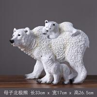 美式家里装饰品北极熊酒柜小摆件房间温馨母子熊创意卧室家居客厅 母子北极熊摆件