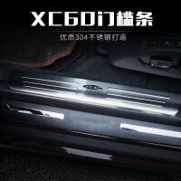 沃尔沃XC60门槛条XC60迎宾踏板装饰亮条XC60汽车用品改装配件专用SN6612