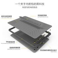 WIWU macbookair内胆包苹果笔记本电脑包pro15.4mac12寸13.3超薄防摔套 守护者内胆包【钛金灰