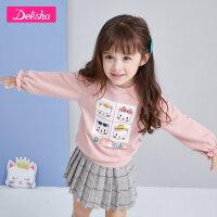 【99元3件】笛莎童装女童卫衣春秋装新款儿童小女孩宝宝卡通印花套头卫衣女
