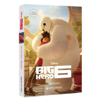 迪士尼英文原版.超能陆战队 Big Hero 6