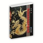 中国民族传统刺绣针谱
