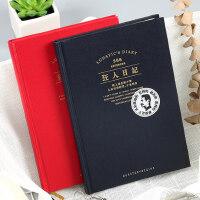 初品/狂人日记 空白内页精装本 创意复古笔记本文具记事日记本子A5