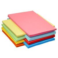 【支持礼品卡】彩色复印纸粉色a4纸彩纸打印黄色粉红色蓝色红纸加厚80g混色混合装100张手工纸制作折纸大红绿色浅黄 kq
