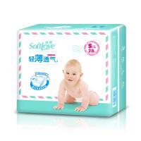 柔爱轻薄纸尿裤 Softlove婴儿透气无感宝宝尿不湿小码数S 单包装28片装