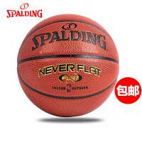 斯伯丁篮球 室内专业级 74-096永不漏气