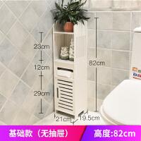 卫生间置物架落地浴室收纳柜洗手间储物柜厕所马桶边柜转角置物柜