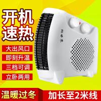 取暖器暖风机家用小型室内节能省电小太阳电暖炉浴室电暖器电暖气