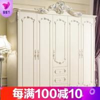 聚家具欧式衣柜组合衣橱板式实木质衣柜卧室香槟金五门衣柜