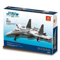 万格战斗飞机JX001歼15舰载机拼图插装积木兼容乐高男孩军事模型