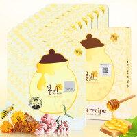 春雨(Papa Recipe)蜜罐蜂蜜补水面膜10片/盒新版防伪+送3D胶原眼膜