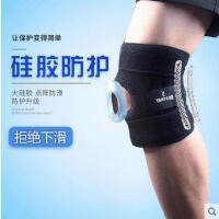 膝盖防护跑步男女士保暖护具运动护膝户外骑行登山健身羽毛球篮球