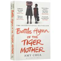 英文原版小说 虎妈战歌 Battle Hymn of the Tiger Mother 育儿经验 蔡美儿 Amy Ch