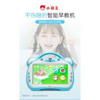 小霸王儿童点读学习机早教机WiFi护眼宝宝触摸屏故事机0-3岁6周岁