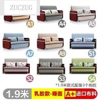 ZUCZUG沙发床可折叠客厅双人单人小户型折叠床实木折叠沙发床两用简易 1.5米以下
