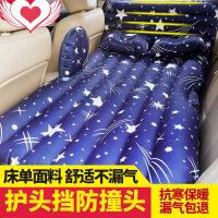 【支持礼品卡】车载充气床汽车床垫后排轿车后座睡垫车中气垫旅行SUV车震床3hc