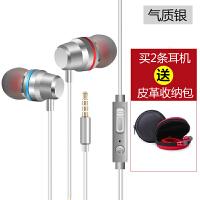 华为vivo通用入耳式手机耳机金属重低音炮男女生小米8苹果6安卓线控带麦有线K歌红米OPPO原 气质银 (2条装+1个