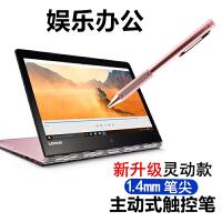 微软 Surface 3/Surface RT平板电脑电容笔高精度手写触控笔绘画