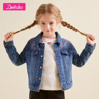 【3折价:116】笛莎童装女童牛仔外套春秋装2019新款中大童女孩洋气上衣儿童外套