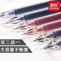 最炫中性笔全针管0.38mm签字笔学生用黑蓝色0.5水性笔考试专用碳素笔圆珠笔0.35办公文具用品钻石头红色水笔