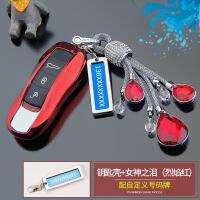 专用保时捷钥匙壳卡宴macan帕拉梅拉Panamera改装钥匙扣钥匙包套