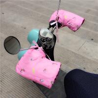 电动车手套冬季棉把套电瓶车摩托车护手男女加厚防寒防水挡风保暖