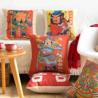 中式棉麻抱枕喜庆客厅沙发靠垫床头靠枕车用腰枕大靠背抱枕套 +羽丝绒超细纤维填充