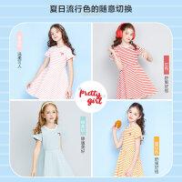 【3件1.5折价:39】笛莎女童连衣裙2021夏季新款女童洋气时尚甜美公主格子裙
